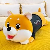 哈士奇毛絨玩具公仔狗柴犬布娃娃床上玩偶娃娃抱枕女生睡覺男生款 NMS創意新品