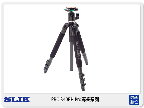 【6期0利率,免運費】SLIK PRO 340 BH 腳架 Pro 專業 系列 (附SBH-200DQ 球型雲台 立福公司貨)