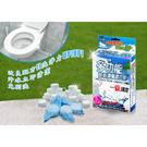 金德恩-台灣製造 6盒 多功能除垢清潔漂白錠-(1盒-5顆) 除垢/除臭/驅蟲