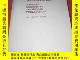 二手書博民逛書店concrete罕見manualY19072