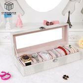 閨蜜高檔手錶盒子 歐式皮革佛珠手飾收納盒 透明玻璃展示首飾盒帶鎖