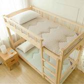 新年鉅惠學生床墊 單人0.9 米宿舍加厚榻榻米海綿上下鋪寢室1.2m單人床褥 東京衣櫃