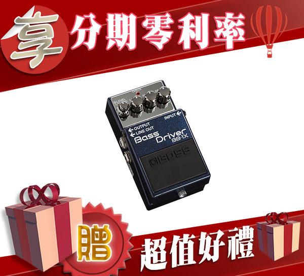【小麥老師 樂器館】★BOSS 全系列現貨★BB-1X BASS Driver 電貝斯 破音 效果器 BB1X