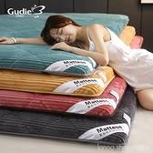 魔法絨床墊軟墊1.2米單人學生宿舍雙人榻榻米1.5m1.8床被褥子 618購物節 YTL