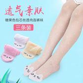 薄款公主絲襪肉色白色打底褲襪防勾絲夏天