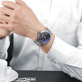 藍光手錶男士防水夜光鋼帶非機械錶男錶石英錶潮流學生女款情侶錶   小時光生活館