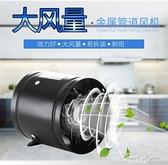 tnn管道風機6寸圓形排氣扇送風機廚房排煙換氣抽風機衛生間排風扇 果果輕時尚