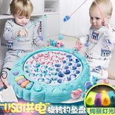 兒童釣魚玩具寶寶益智套裝小孩1-2-3-4