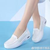 氣墊護士鞋秋季女2020新款舒適防滑白色坡跟平底真皮透氣防臭軟底『橙子精品』