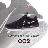【六折特賣】Nike 籃球鞋 Lebron XVII Low EP 17 黑 白 男鞋 詹皇 低筒 氣墊 運動鞋【ACS】 CD5006-002