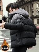 棉服男 棉衣男冬季加絨加厚2019新款潮韓版學生外套冬裝棉襖男士羽絨棉服【限時八折】