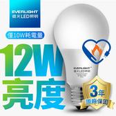 億光 10入 10W 超節能 LED 燈泡 全電壓 E27白光6500K 10入