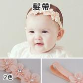 現貨 韓國款3朵花珍珠水鑽髮帶 2色 頭帶/搭配禮服/婚禮/嬰兒髮帶    《寶寶熊童裝屋》