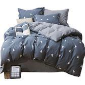 A全棉B水洗四件套純棉被套1.5m/1.8米床上宿舍床單三件套 芥末原創