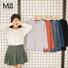 Miss38-(現貨)【A12900】大...