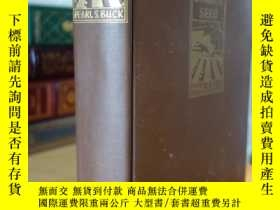 二手書博民逛書店Dragon罕見Seed 1942年版諾獎得主賽珍珠的龍種 龍子 精裝毛邊Y354044 Pearl Buck