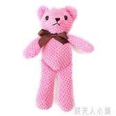韓國絨布兔子鑰匙扣汽車 女士鑰匙錬圈時尚包包掛件可愛卡通公仔 錢夫人小鋪
