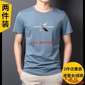 純棉短袖t恤男圓領薄款冰絲半袖潮牌印花體恤衫【西語99】