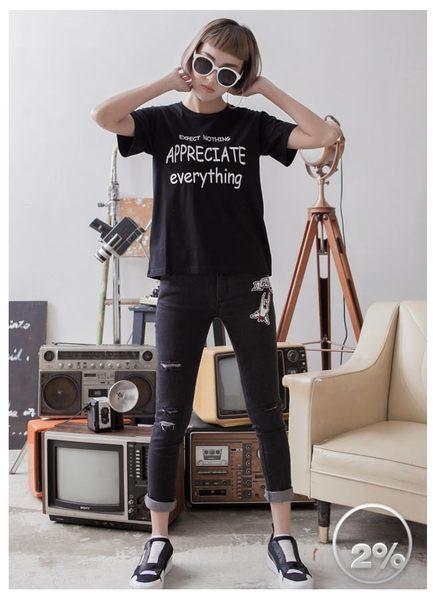 【2%】2% 刺繡英文字短袖上衣-黑