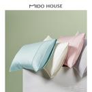 60支天絲枕套一對裝 夏季涼爽冰絲枕頭套 純色成人家用乳膠枕芯套  一米陽光