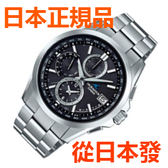 免運費包郵 日本正規貨 CASIO 卡西歐 OCEANUS 海神 OCW-T2600-1A2JF 太陽能電波鈦合金手錶 商务男錶