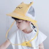 兒童遮陽防曬漁夫女童網眼寶寶防護帽子夏可拆罩隔離飛沫疫情唾沫 伊芙莎