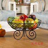 客廳水果盤創意果盆水果籃時尚歐式糖果盤干果盆奢華