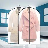防塵袋衣罩衣服防塵罩大衣防塵袋半透明加厚掛衣袋西裝套衣物罩袋【全館免運88折下殺】
