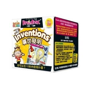 『高雄龐奇桌遊』 大腦益智盒 曠世發明 BrainBox Invention 繁體中文版 ★正版桌上遊戲專賣店★