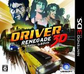 3DS 極道車魂:背叛者 3D(日版‧日本機專用)