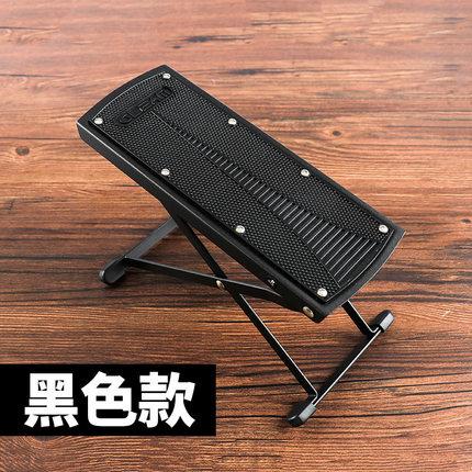 腳凳 吉他腳踏板腳凳古典腳踏凳腳蹬踩腳架子腳架折疊辦公室腳踏WY 快速出貨