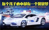 仿真合金警車汽車模型1 32兒童玩具車金屬回力車迷你男孩小車模限時八九折