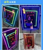 光視達led電子發光小黑板熒光板廣告板廣告牌展示牌熒光屏支架式igo   良品鋪子
