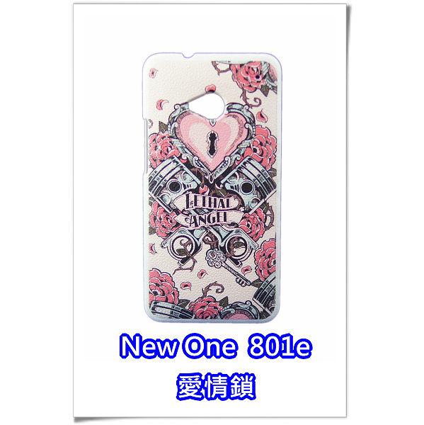 [ 機殼喵喵 ] HTC New One (M7) 801e 新一機 手機殼 43 愛情鎖