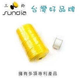 SUNDIA 三鈴 扯鈴專用線系列 Nylon String 尼龍線 2.5kg / 個