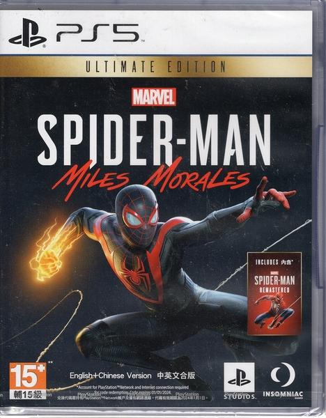 【玩樂小熊】現貨 PS5遊戲 終極版 漫威蜘蛛人 邁爾斯摩拉斯 Marvel's Spider-Man: Mile中文版