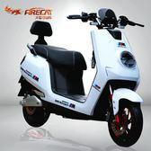 火貓新款電動車成人72V大金牛電瓶車電摩女踏板車大牛電動摩托車 DF 可卡衣櫃