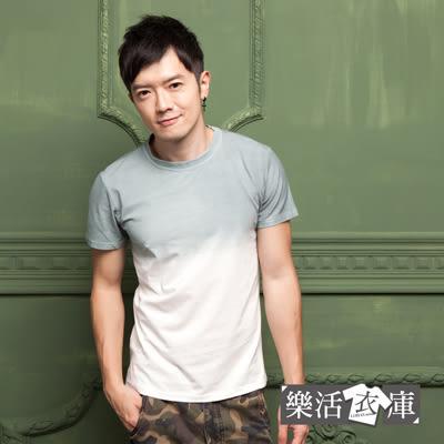 【T9902】時尚韓系漸層超彈舒適圓領短T(共三色)● 樂活衣庫