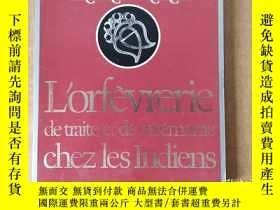 二手書博民逛書店La罕見Chaîne d alliance: l orfèvre