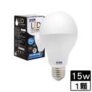 新格牌 15W LED燈泡全電壓-白光【...