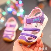 2018兒童包頭韓版毛毛蟲涼鞋小童學步涼鞋男童女童1-3周歲 QQ4463『優童屋』