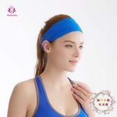運動髮帶運動男女運動髮帶護額頭帶跑步瑜伽健身防滑吸汗髮箍籃球寬頭巾高彈【限時八折】