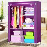 索爾諾簡易衣櫃 折疊加固布衣櫃 組裝大號布衣櫥 整理收納櫃igo LOLITA