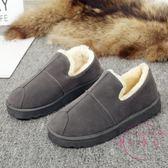 短靴 冬季雪地靴女短筒靴懶人平底短靴女冬加絨保暖棉鞋加厚學生面包鞋【快速出貨】