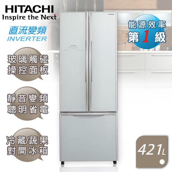 【HITACHI日立】靜音變頻421L。三門對開冰箱/琉璃瓷(RG430_GS)