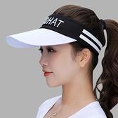 快速出貨 棒球帽子女夏季空頂帽正韓遮陽款【2021新年鉅惠】