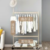 衣架落地式實木衣帽架簡易臥室掛衣架家用衣服架子簡約現代多功能QM  晴光小語