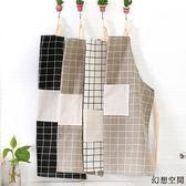 圍裙 日式棉麻圍裙廚房防油清潔圍裙咖啡館畫室麵包店男女圍裙