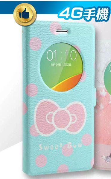 出清 粉色蝴蝶結 開窗 側翻皮套 ASUS ZenFone 5 / 6 側掀 可立 視窗 Colors ~4G手機