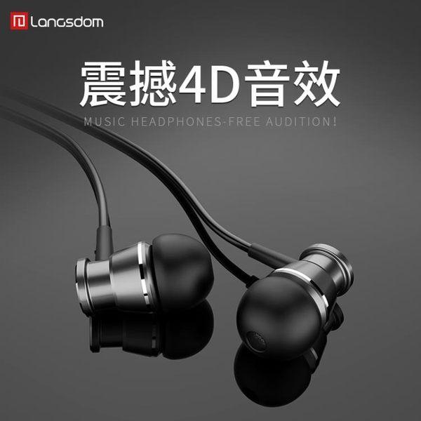 有線耳機耳機入耳式手機蘋果6華為通用k歌有線女x9原配x21半耳塞r11原廠安卓 貝芙莉